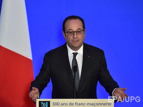 Снайпер поошибке ранил 2-х человек впроцессе речи Франсуа Олланда