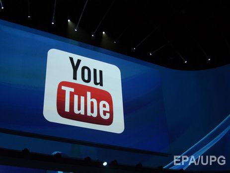 YouTube запускает ТВ-сервис