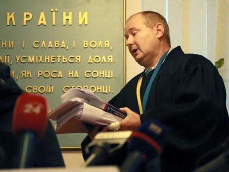 Беглого судью Чауса задержали вМолдове— предполагается экстрадиция
