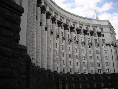 Руководство утвердило порядок перемещения товаров вАТО