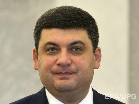 До70%: Гройсман похвастался падением цен налекарства вгосударстве Украина