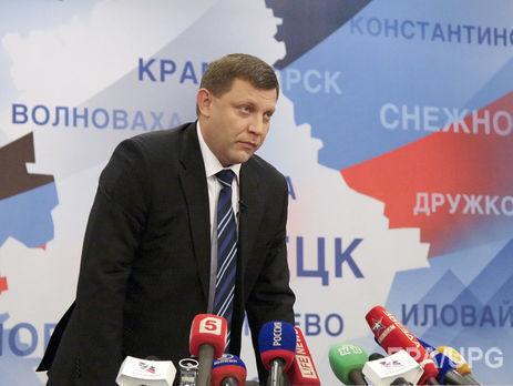 Боевики могут передать «национализированные» учреждения Курченко— СБУ