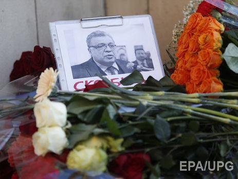 Впамять озастреленном русском дипломате вАнкаре назвали улицу в столице России