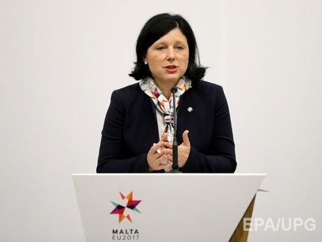 Европа призвала РФ отменить закон опобоях всемье