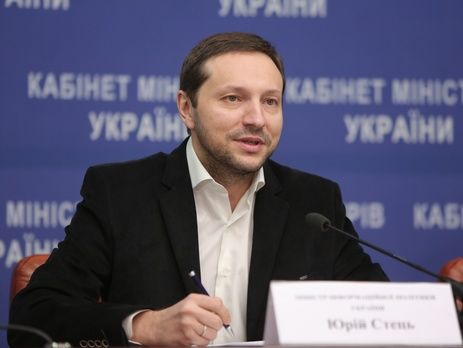 ВМининформполитики готовят список антиукраинских интернет-ресурсов, которые будут ликвидированы— огромная чистка