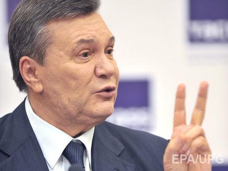 ЕСпродлил санкции против Януковича иего окружения