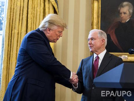 Трамп на100% доверяет генеральному прокурору США, чьей отставки требуют демократы