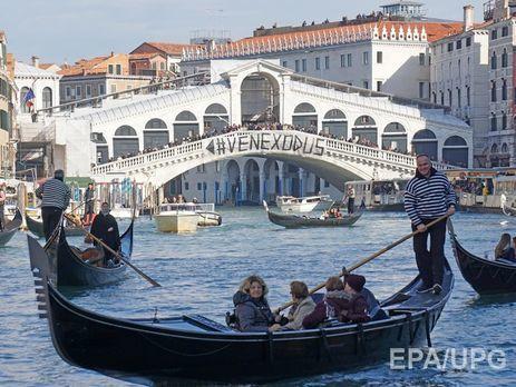 Ученые узнали дату, когда Венеция на100% уйдет под воду