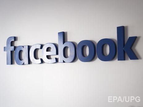 Юзеры социальная сеть Facebook сейчас смогут отмечать фейковые новости