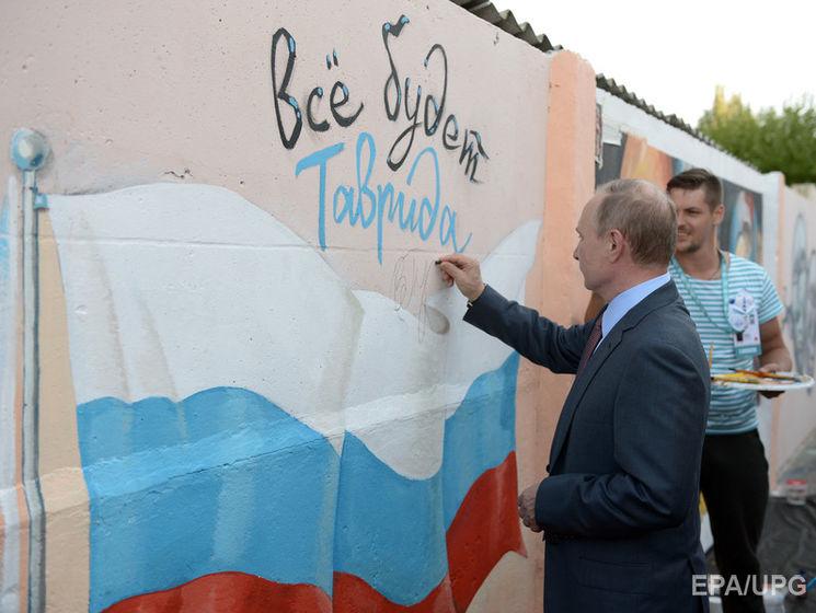 Выборы президента РФ перенесут на 18 марта 2018 года, чтобы повысить явку и результат Путина - СМИ