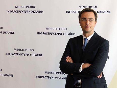 Министр инфраструктуры анонсировал приход крупного лоукоста в Украинское государство