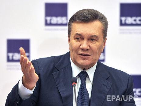 Украинцы приняли решение судить Януковича без допроса в Российской Федерации