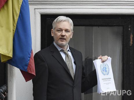 WikiLeaks предоставит пострадавшим отЦРУ организациям хакерские программы