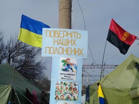Участники блокады Донбасса хотят перекрыть поставки угля из Российской Федерации 2апреля