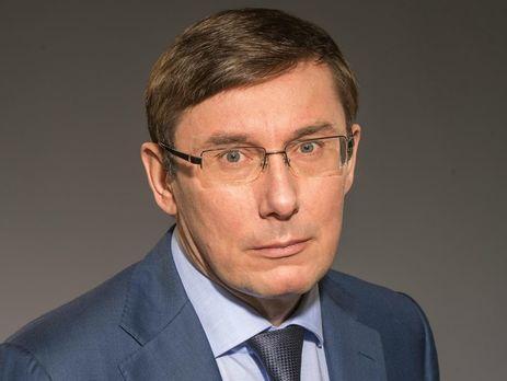 ГПУ проинформировала о сомнении экс-директору «Укртрансхимаммиака»,— Луценко