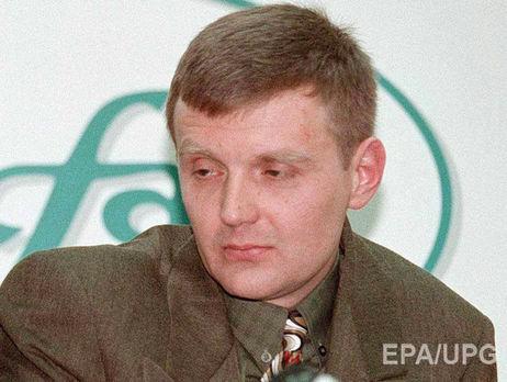 Литвиненко умер в 2006 году в Лондоне в результате отравления полонием