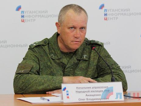 СБУ: СпецслужбыРФ хотят выполнить теракты вРФ, чтобы обвинить Украинское государство