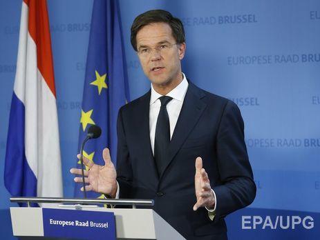 Премьер Голландии объявил, что хотелбы помириться сТурцией