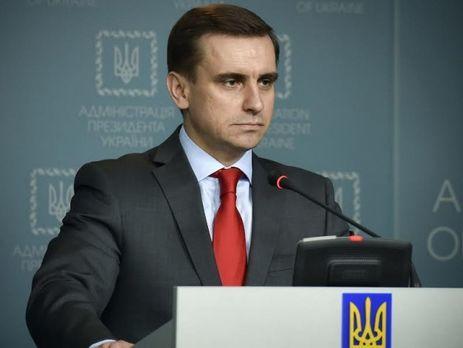 Елисеев: финансовая блокада препятствует введению дополнительных санкций против РФ