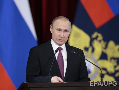 ВКремле создали команду поподготовке президентской кампании Владимира Путина
