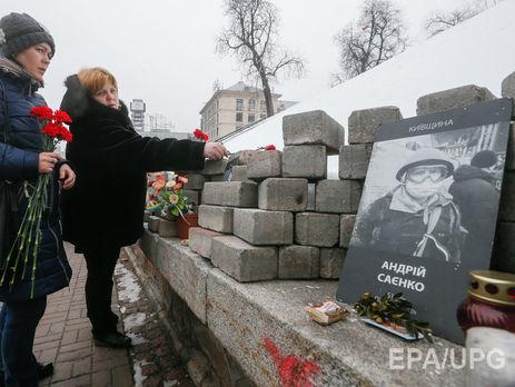 Порошенко выделил участок вКиеве для мемориального комплекса «Революция Достоинства»