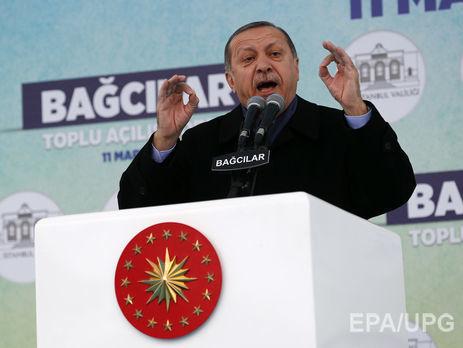 Эрдоган обвинил Нидерланды в неспособности предотвратить резню боснийских мусульман в Сребренице