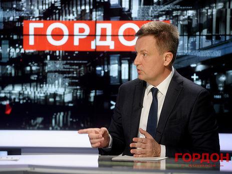 Наливайченко: Безусловно, Янукович и Азаров агенты КГБ
