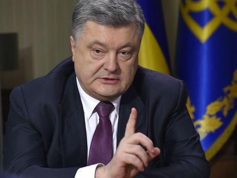 Порошенко поведал о«фантастической динамике» украинско-американских отношений