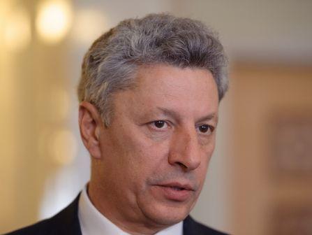 Фракция «Оппозиционного блока» выдвинула Раде ультиматум иотказалась отголосований