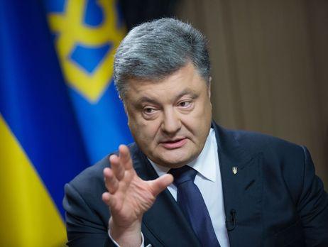 Закон об захваченных территориях фактически подарит Донбасс Путину— Порошенко