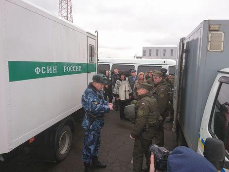 РФ  сказала  Украине 12 осужденных жителей  изКрыма