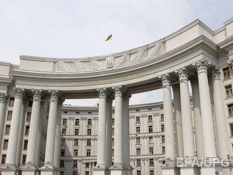ВМИД Украины жестко ответили навизит сербских депутатов вКрым