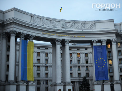 ВМИД назвали новый элемент гибридной войны Российской Федерации против Украины