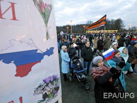 ВГрозном митинг вчесть аннексии Крыма назвали «принудиловкой»