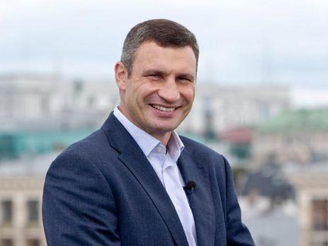 Виталий Кличко сказал , какое прозвище ему дали подчиненные