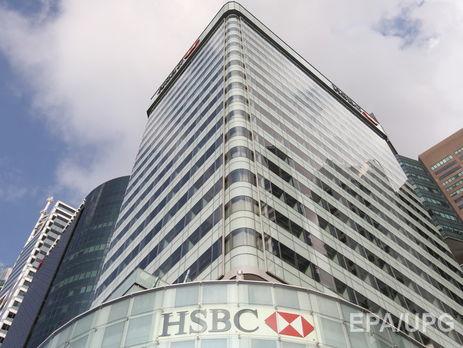 СМИ узнали осхеме вывода $700 млн из РФ через английские банки