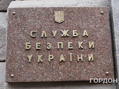 При обыске у администраторов СБУ изъяла компьютерную технику с доказательствами получения антиукраинских материалов от российских спецс