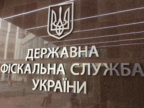 Стало известно, сколько ОРДЛО оплатили вбюджет Украинского государства