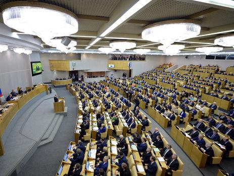 Государственная дума РФ позволила платить налоги зарубежом попавшим под санкции россиянам