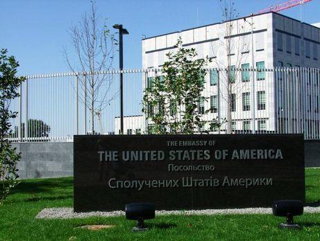Посольство США обэ-декларировании борцов скоррупцией: Шаг назад