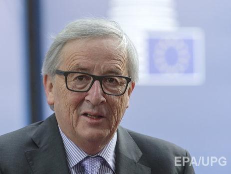 Руководитель Еврокомиссии Юнкер сказал, из-за чего наБалканах может вспыхнуть новая вражда