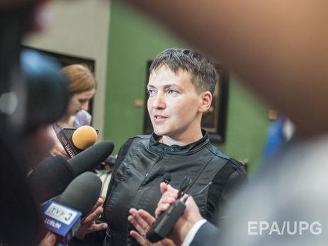 Откровенно: Надежда Савченко оличной жизни