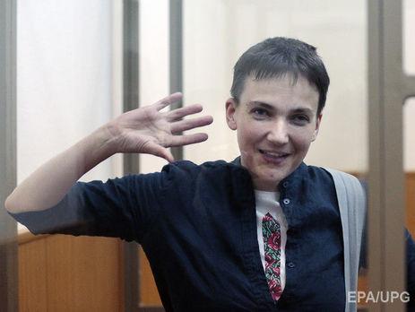 ВДонбасс: Савченко отправила «Евровидение» «туда, где ему место»