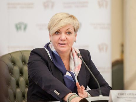 Руководитель НБУ сообщила о«невероятном давлении» состороны противников перемен финансового сектора