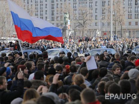 Вцентральной части Москвы задержано неменее 200 человек