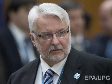 Переизбрание Дональда Туска председателем Европейского совета можно оспорить— МИД Польши
