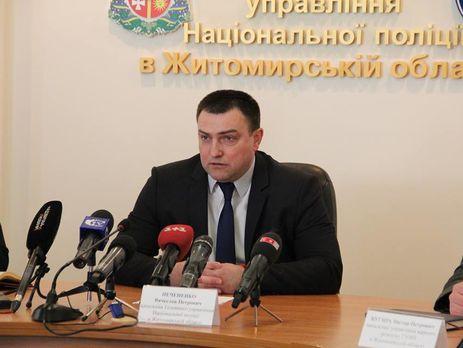 Милиция задержала угонщика маршрутки вКиеве