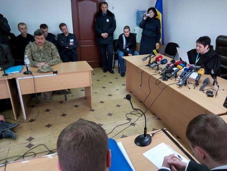 Суд вынес приговор по делу генерал-майора Назарова