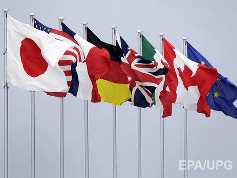 Италия приостанавливает действие Шенгена всвязи ссаммитом G7