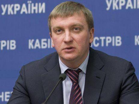 Минюст Украины назвал решение озаочном аресте Яценюка «незаконным»